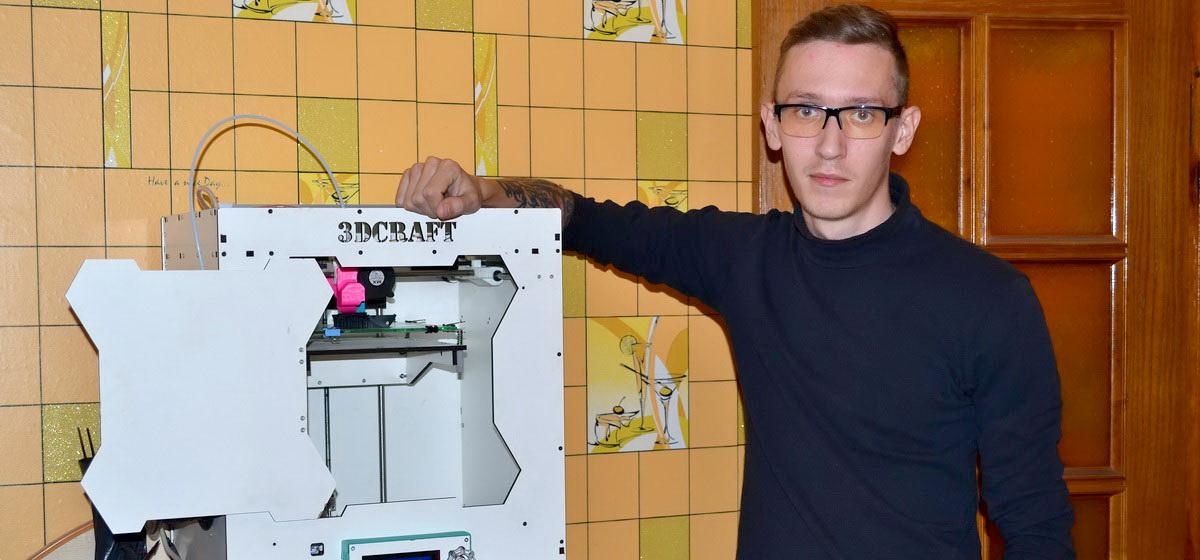 Как житель Барановичей купил 3D-принтер, который оказался незаменимым в быту. «Печатал цветочные горшки и запчасти к смесителю»