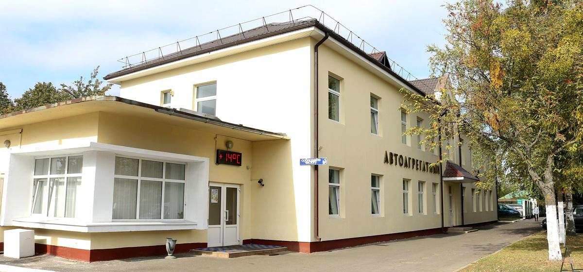 Чем живет Барановичский автоагрегатный завод, который отметил 75-летие*