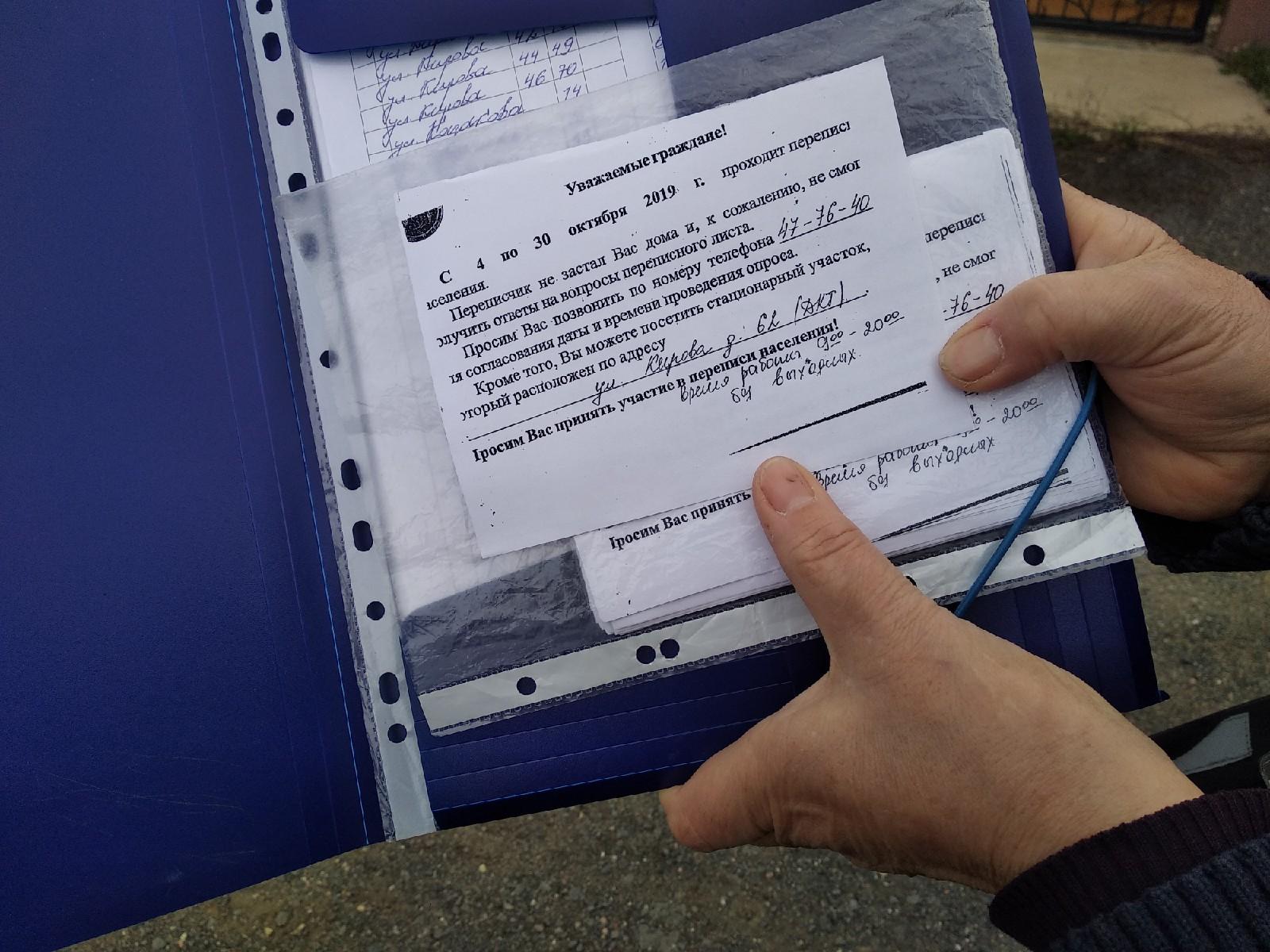 Уведомления, которые оставляют переписчики. Фото: Ирина Комик