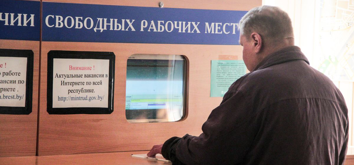 В Беларуси дефицит работников. Каким специалистам готовы платить от 3000 рублей