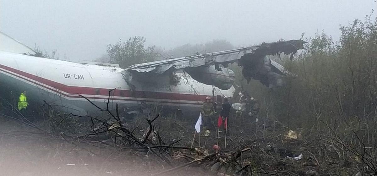 Во Львове разбился грузовой самолет АН-12. Есть погибшие