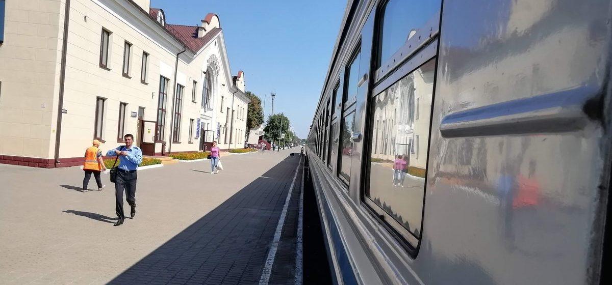 БЖД на Новый год снизит цены на билеты в Россию