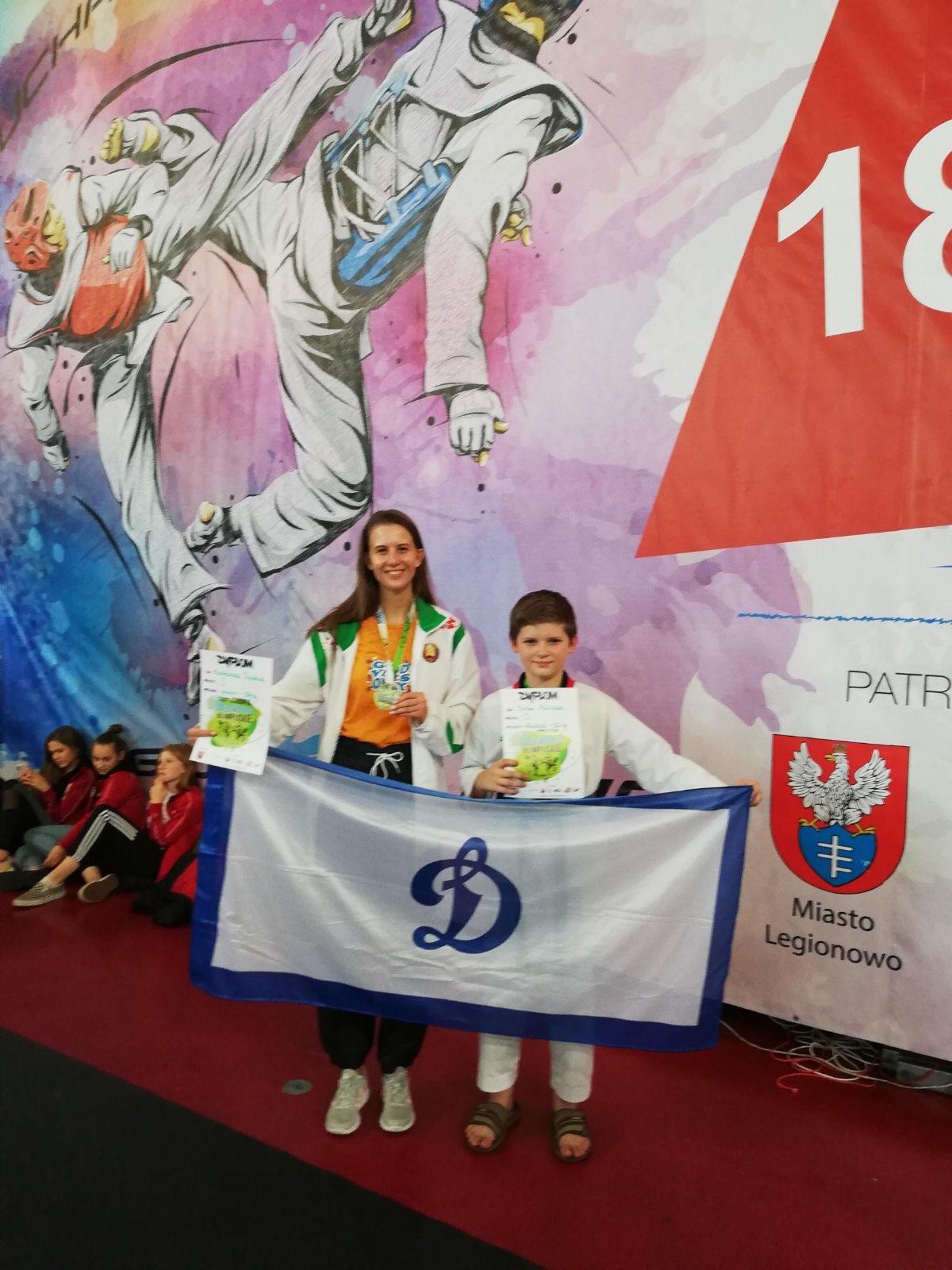 Анастасия Русина и Иван Михан.