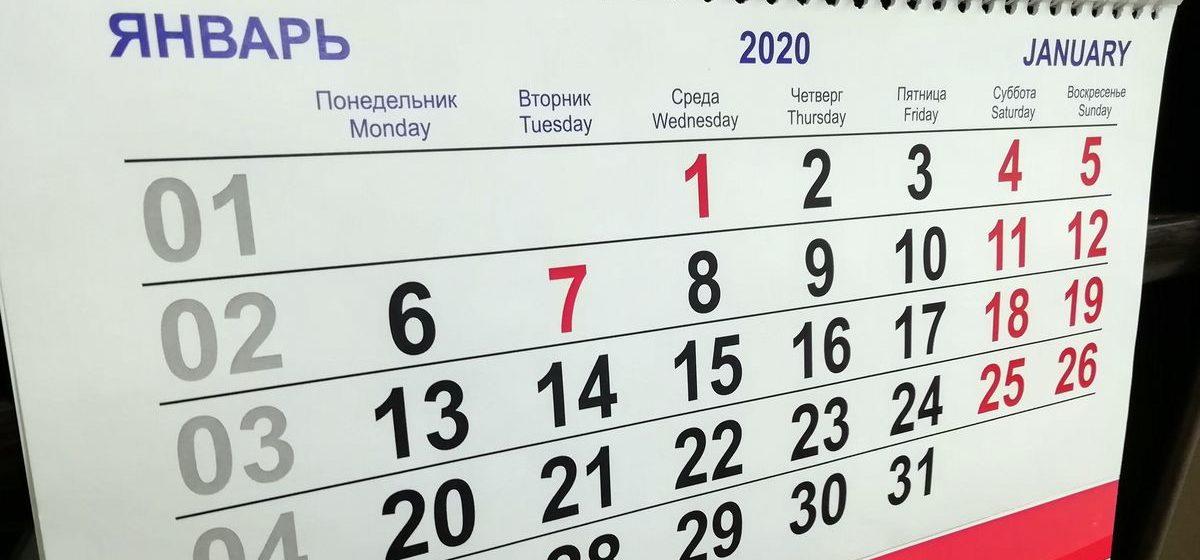 Премьер-министр о предложении сделать 31-го выходным: «Правительство рассмотрело, но не поддержало»