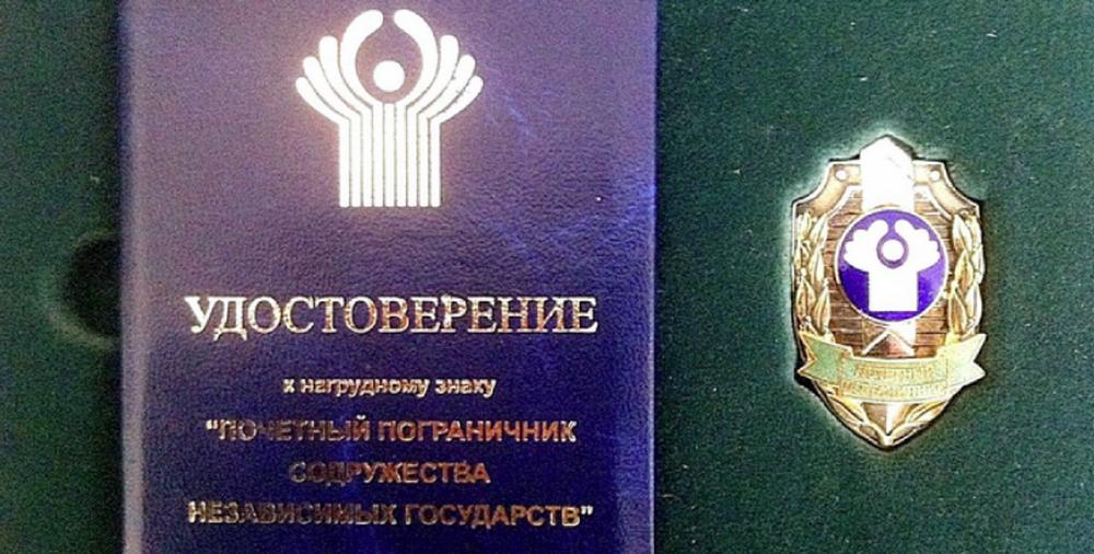 Лукашенко наградили высшей пограничной наградой и присвоили ему звание почетного пограничника СНГ