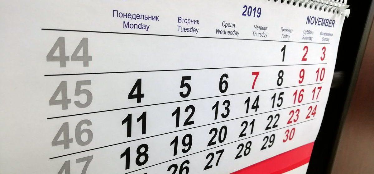 Новости. Главное за 8 октября: женщина родила и убила младенца, в Барановичах закроют два ж/д переезда, и как будем работать и отдыхать в ноябре