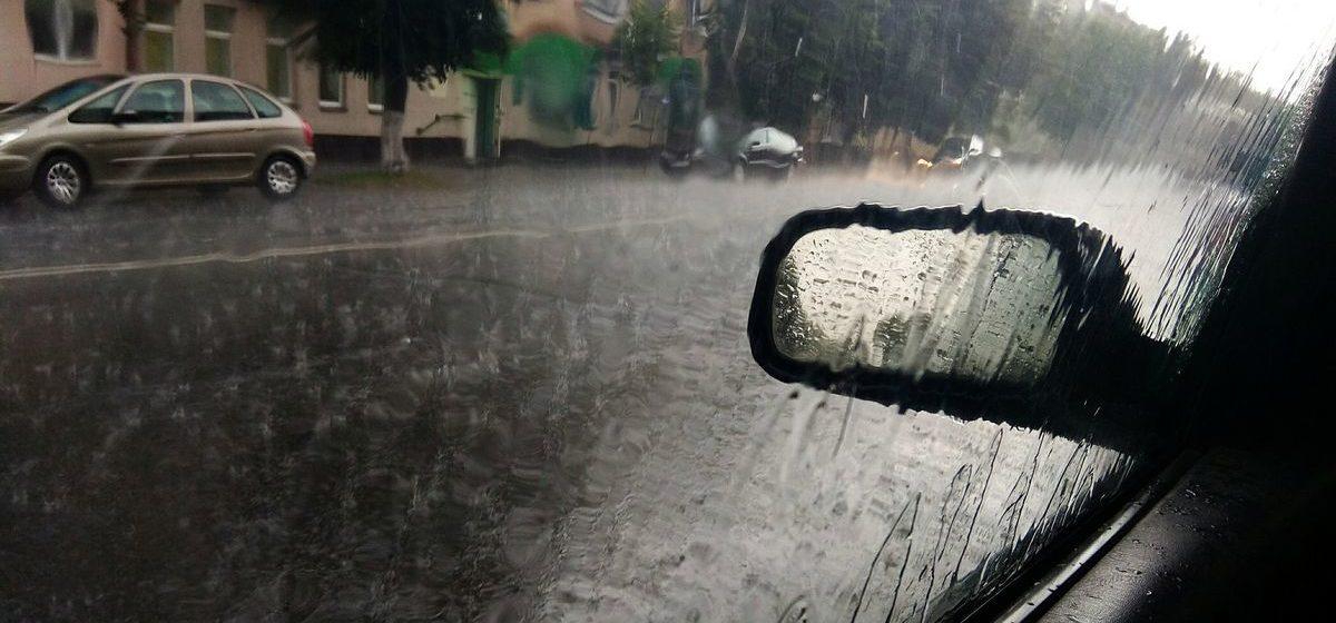 Будут ли идти дожди в четверг, 7 ноября