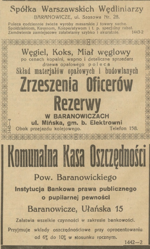 Рэклама ў газеце Zycie nowogrodskie.