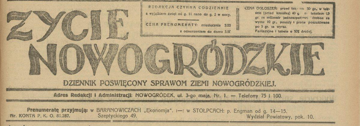 Zycie Nowogródzkie