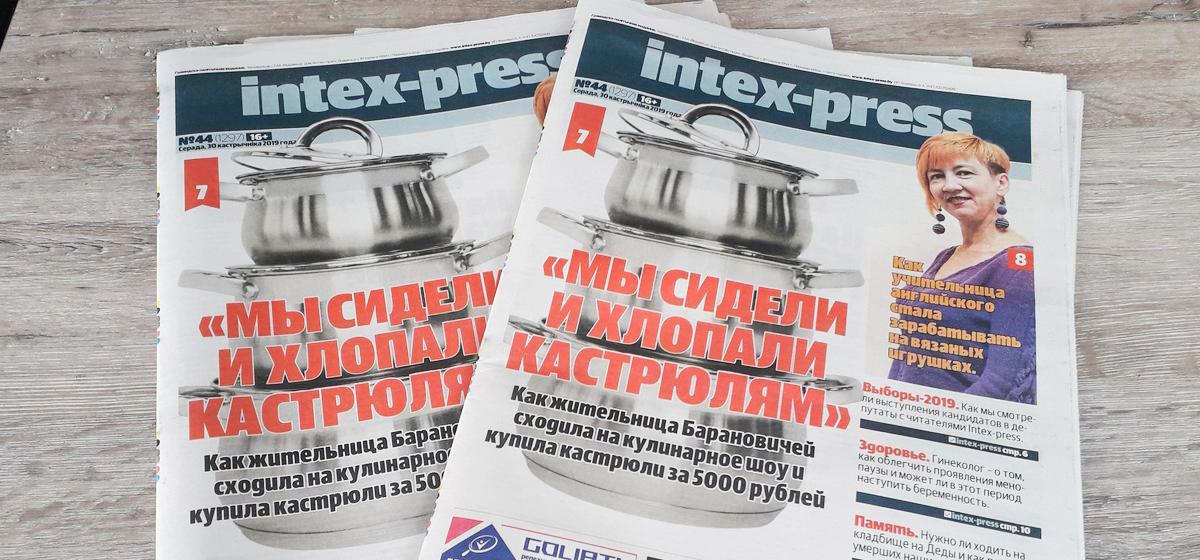 «Мы сидели и хлопали кастрюлям». Как горожанка сходила на кулинарное шоу и купила посуду за 5000 рублей. Что еще почитать в свежем номере?