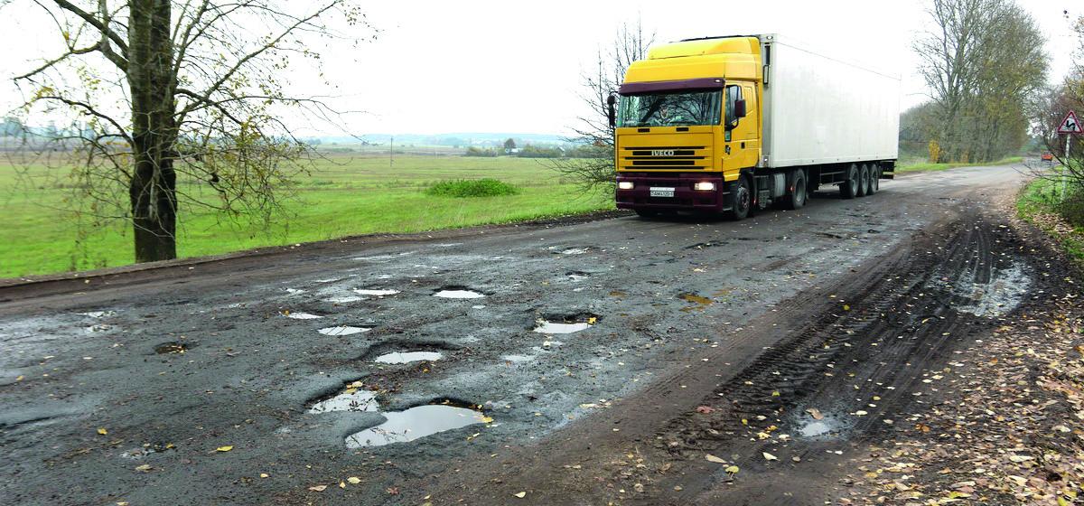 На дороге ухабы, ямы, не убран снег? ГАИ призывает сообщать об этом по спецтелефону