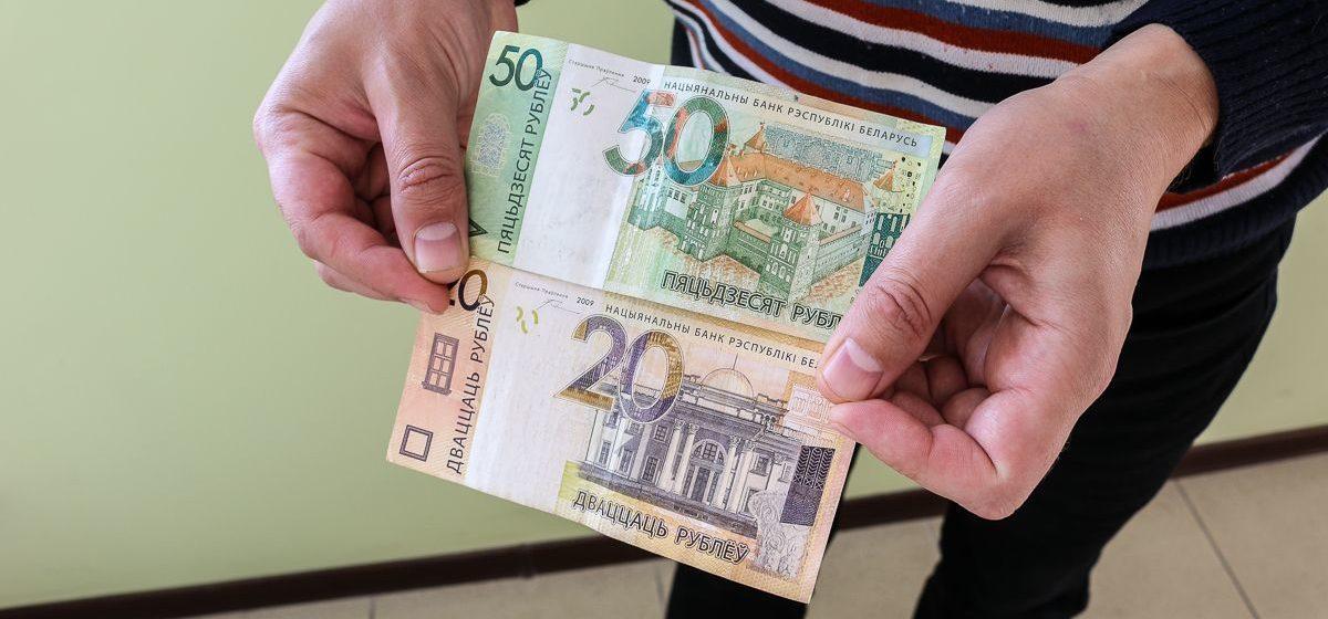 Апрельская зарплата в Барановичах удивительно «выбивается» из общей статистики