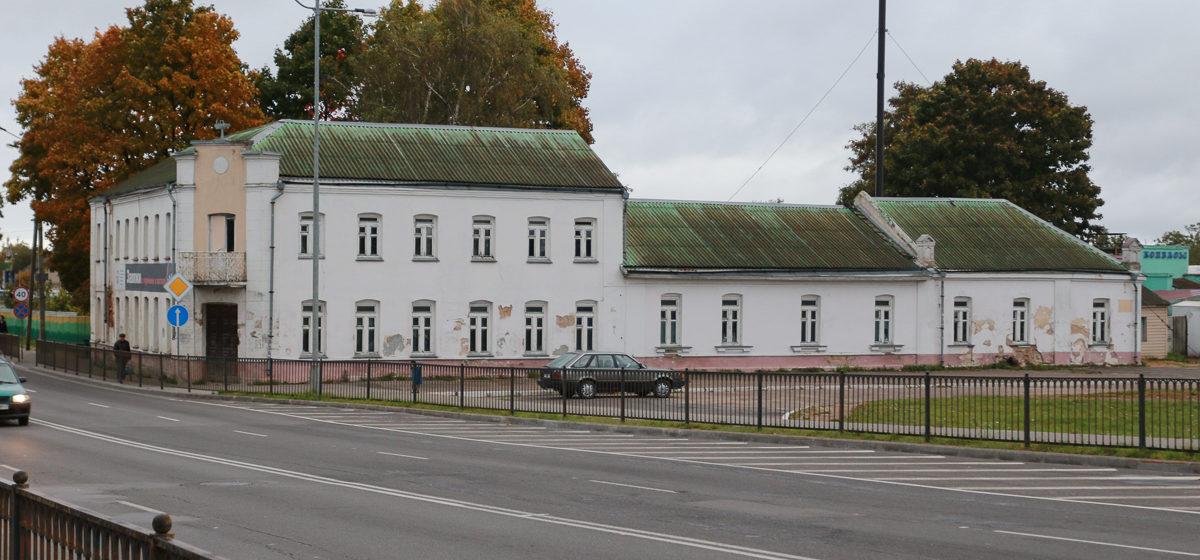Здание бывшего наркологического диспансера в Барановичах ушло с молотка