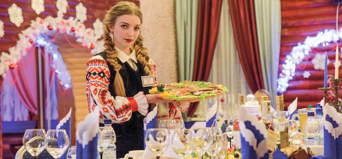 «Восторг», «Старый город», «Нестерка» — три уютных заведения в центре города приглашают отпраздновать новогодний корпоратив!*