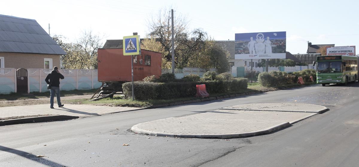 Островок безопасности оборудовали на улице Брестской в Барановичах. Фотофакт