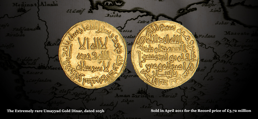 Самую дорогую монету в мире выставили на аукцион