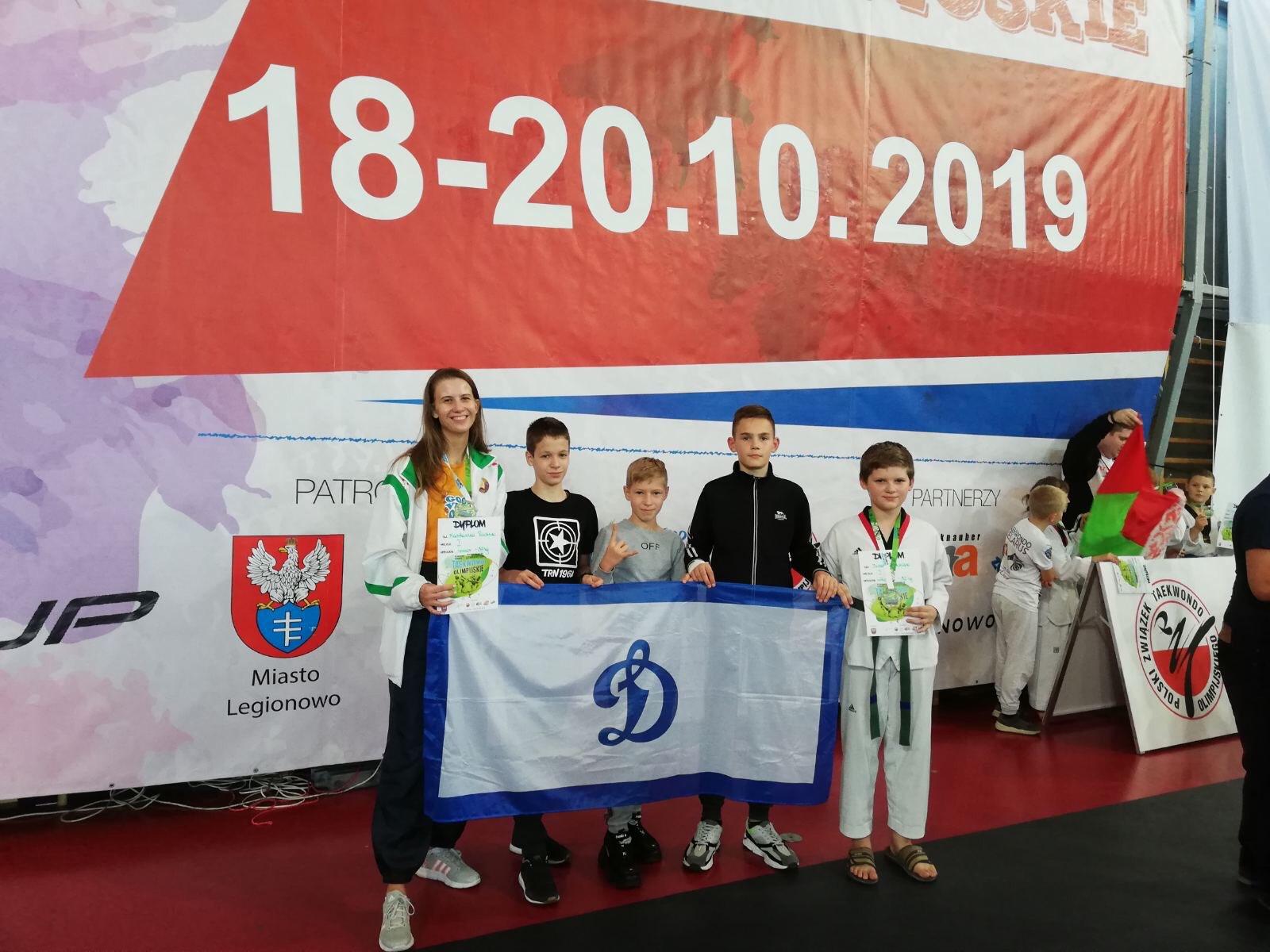 Спортсмены Барановичской СДЮШОР БФСО «Динамо» на Legionowo Cup-2019.