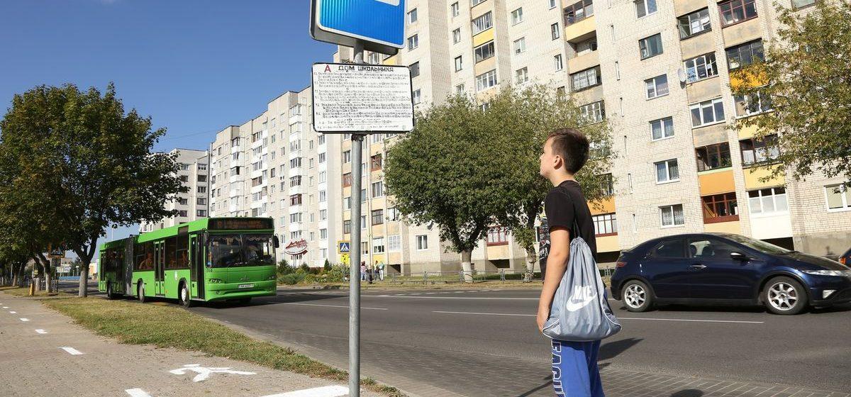Со 2 октября автобусный парк изменит расписание движения автобуса маршрута №3