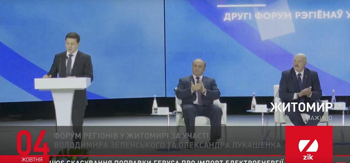 Зеленский vs Лукашенко: кто кого перешутил. Видеонарезка