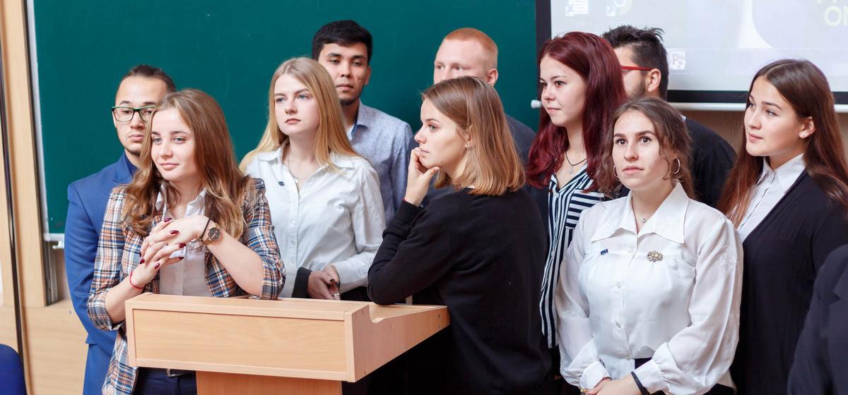 Молодежный форум «ДелайДумайДостигай» прошел в БарГУ