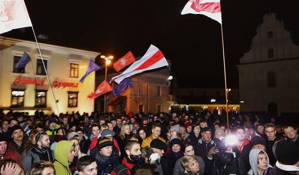 Активисты и блогеры провели в центре Минска акцию «Встреча свободных людей»