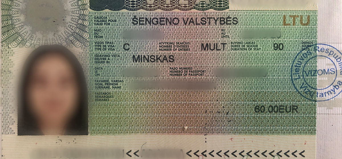 С 1 июля «шенген» для белорусов стоит 35 евро. Однако ехать пока некуда