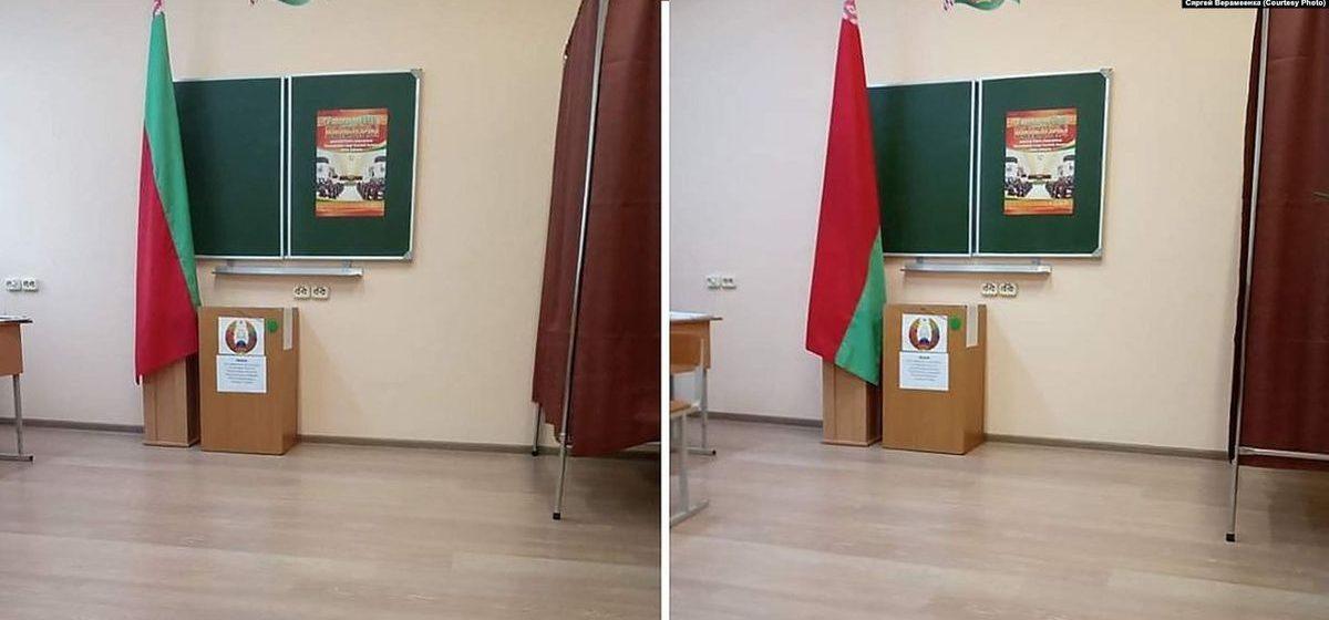 Очень странные дела. За ночь на избирательном участке в опечатанном помещении перевернулся государственный флаг. Фото