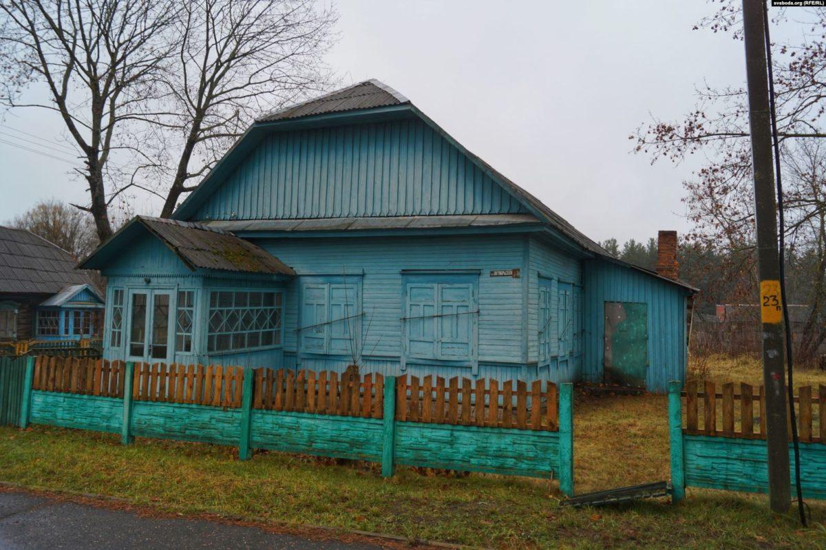 Фото: .svaboda.org