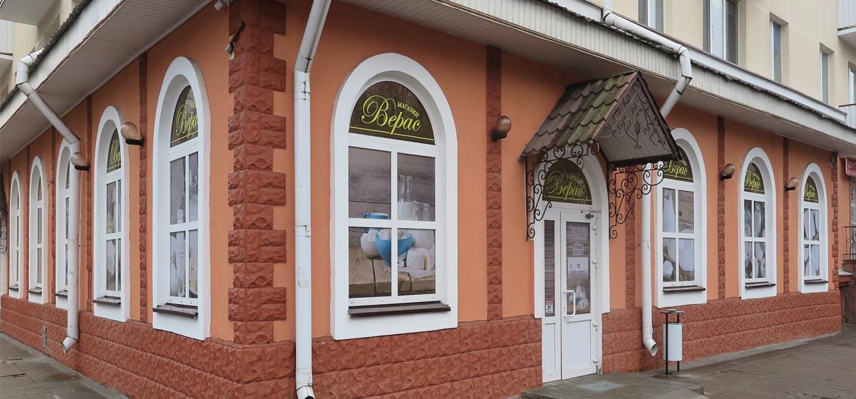 В Барановичах после ремонта открылся фирменный магазин молочного комбината «Верас». Фоторепортаж