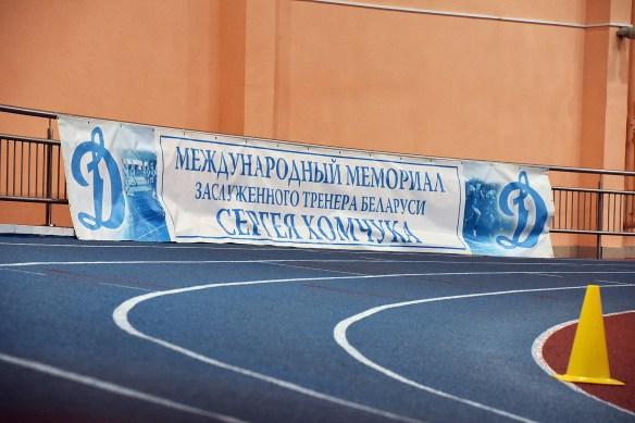 Юные легкоатлеты Барановичей отличились на международном турнире в Минске