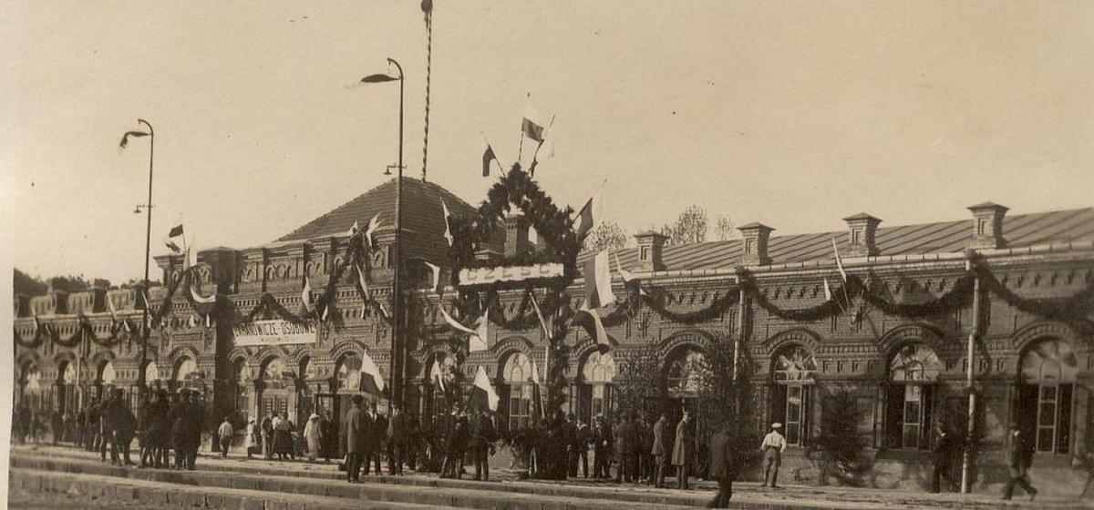 Советские диверсанты, крушение автобуса и убийство профлидера ПХБО. О чем писали барановичские газеты в ноябре 1929 и 1999 годов