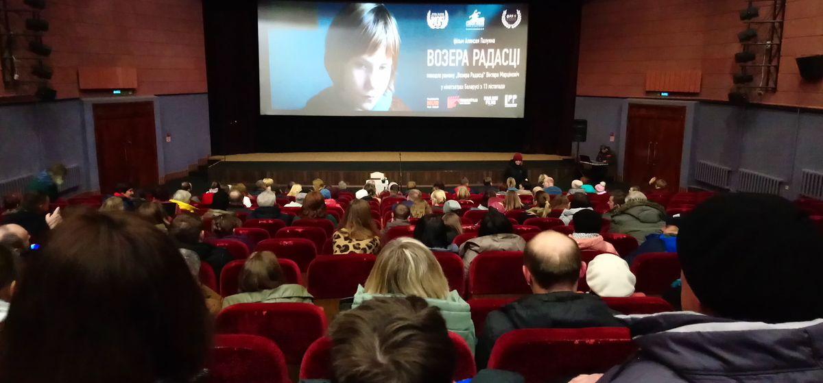 Показ фильмов Алексея Полуяна в Барановичах 16 ноября 2019 года. Фото: Людмила СТЕЦКО