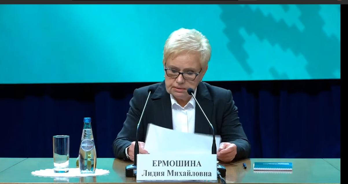 Лидия Ермошина. Кадр из видео пресс-конференции главы Центризбиркома