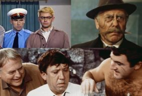 Тест. Помните ли вы советских актеров?
