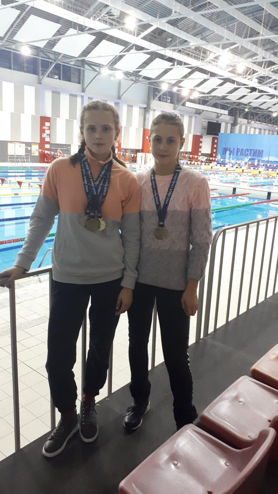 Полина Грицевич и Карина Швед.