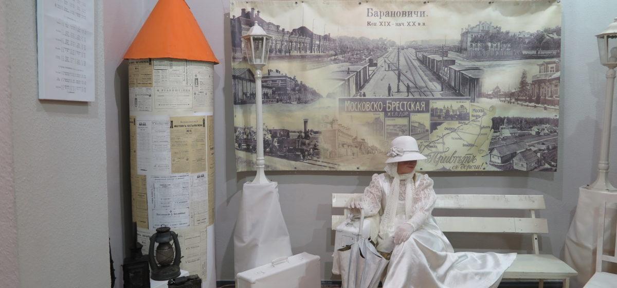В Барановичах открылась выставка в честь 90-летия городского музея