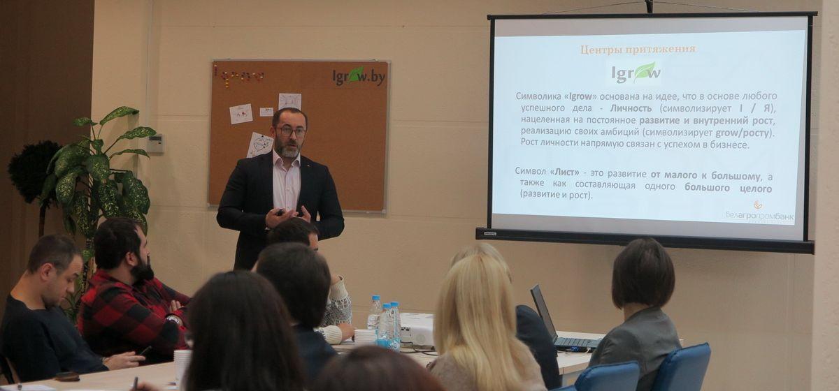 В Барановичах открылся центр поддержки предпринимателей Igrow