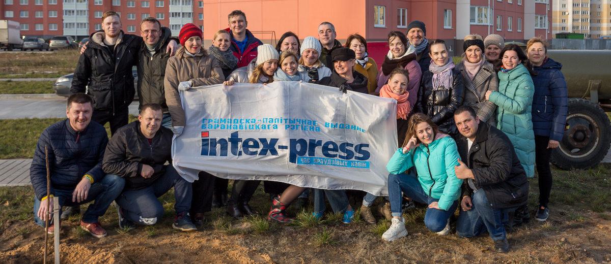 Коллектив редакции Intex-press. Фото: Intex-press