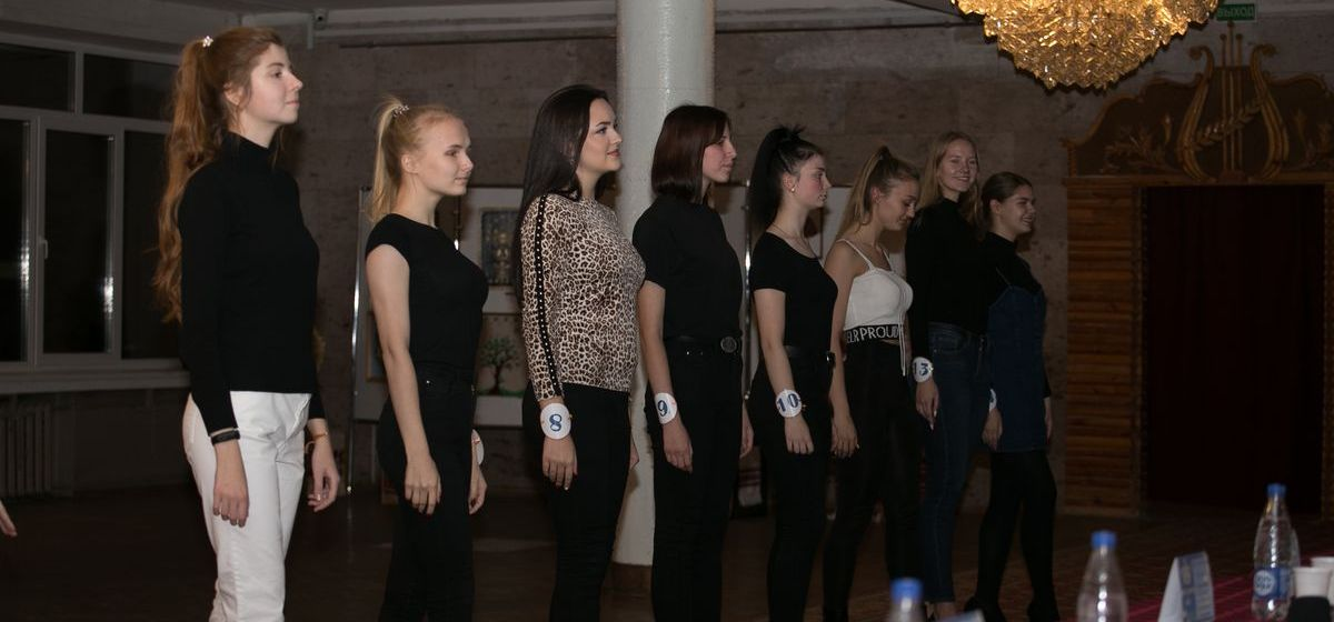 Как в Барановичах прошел отбор на городской этап «Мисс Беларусь-2020»