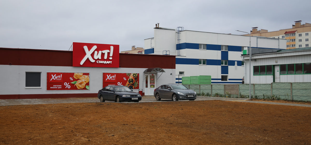 Новый магазин открылся в Барановичах в Боровках. Фотофакт