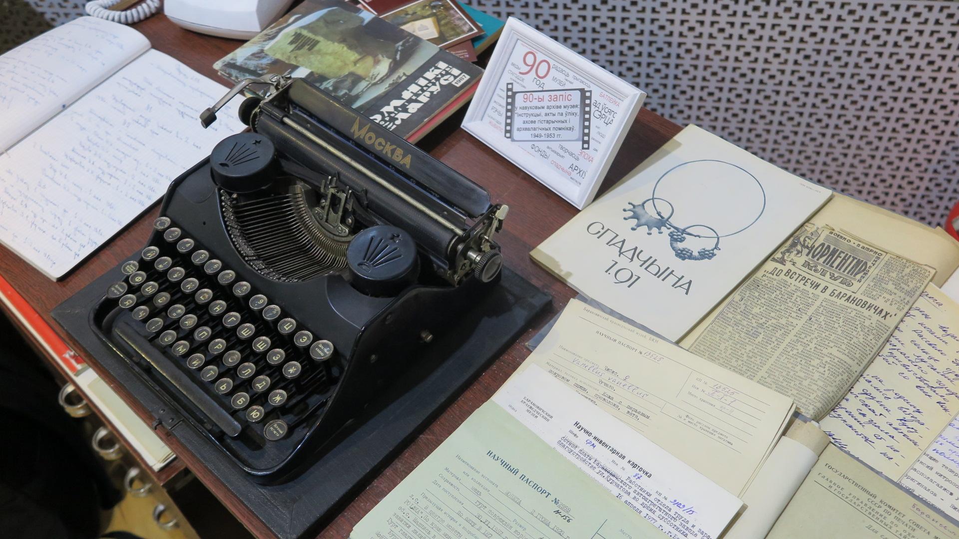 Пишущая машинка 1920-х годов, подаренная музею посетителем. Фото: Диана КОСЯКИНА