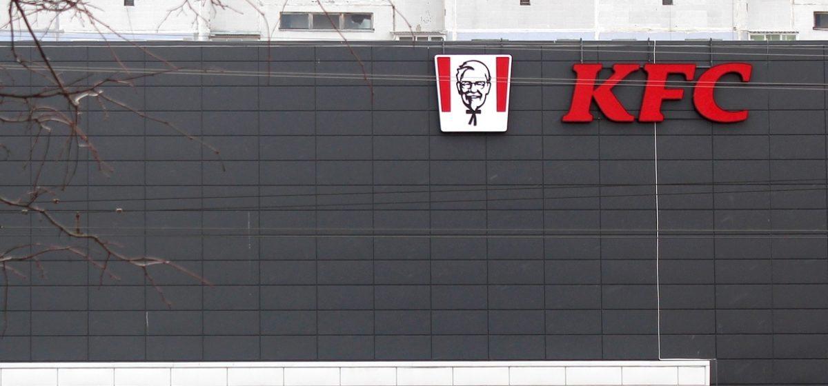 Как толпа штурмовала открытие KFC в Витебске. Видео