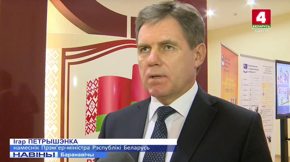 Зампремьер-министра проверил предприятия и социальные объекты в Барановичах и районе