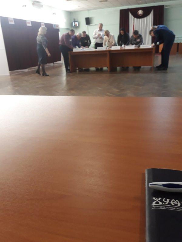 Участок №29, избирательный округ №31 в Гомеле