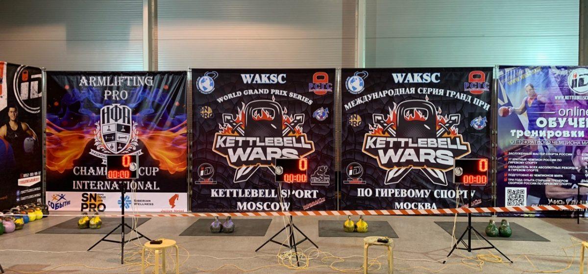 Гиревик из Барановичей стал победителем Международного турнира серии «Гран-При»