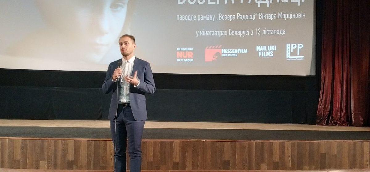 Фильм барановичского режиссера номинирован на европейский «Оскар»