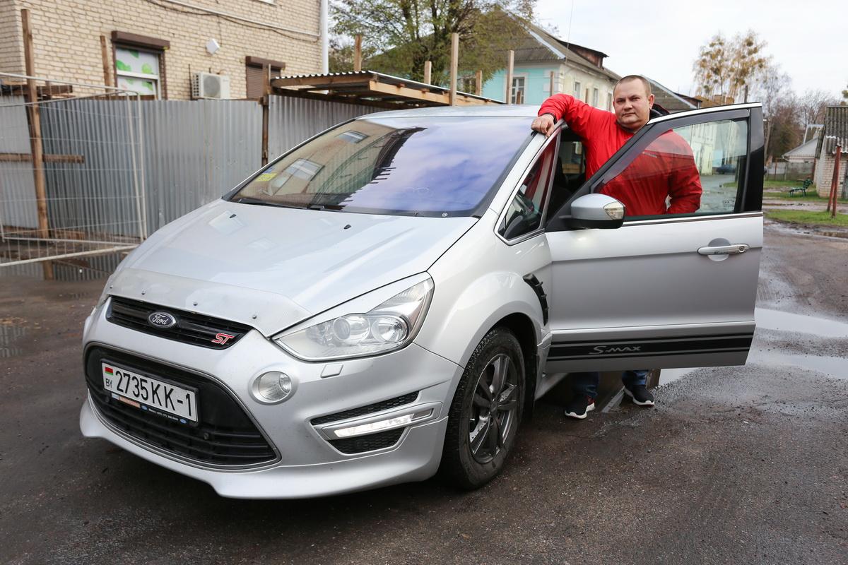 Иван Гриб - владелец автомобиля Ford S-Max 2011 года выпуска. Фото: Александр ЧЕРНЫЙ