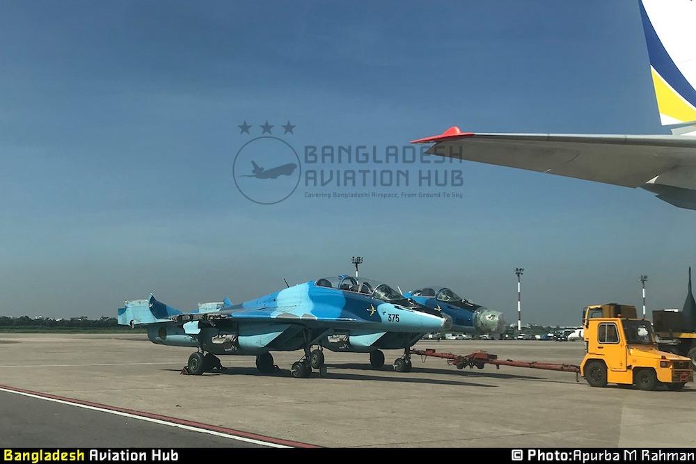 Фото: Bangladesh Aviation Hub