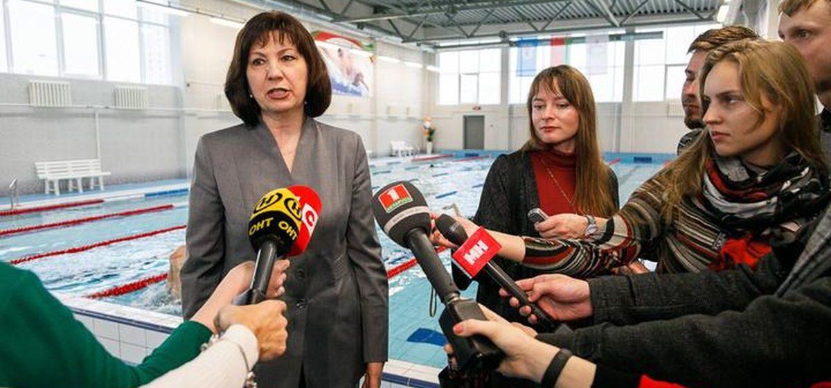 Кочанова прокомментировала инициативу сделать 31 декабря выходным: Как решат люди, так и будет