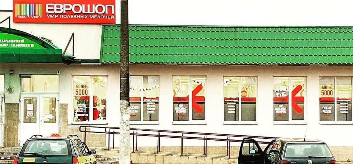 Что стало с бывшим магазином «Гаспадар» возле центрального рынка. Фотофакт